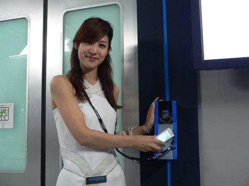 1343977933080430_Mitsubishi_RFID